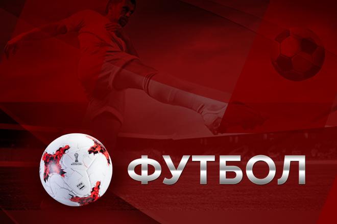 Логотип в векторе по вашему эскизу 2 - kwork.ru