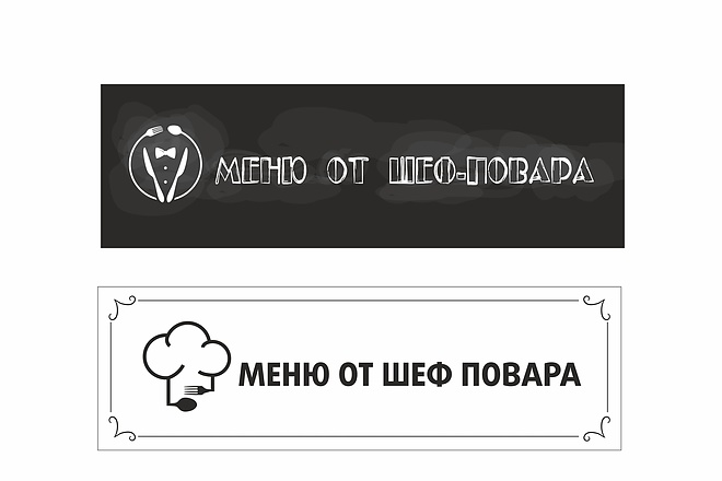 Дизайн для наружной рекламы 133 - kwork.ru
