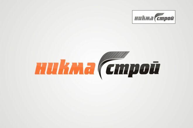Логотип по образцу в векторе в максимальном качестве 34 - kwork.ru