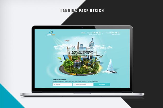 Первый экран Landing Page 23 - kwork.ru