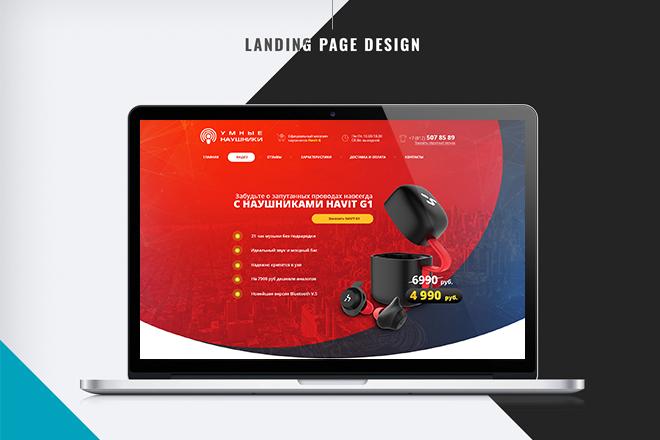 Первый экран Landing Page 22 - kwork.ru