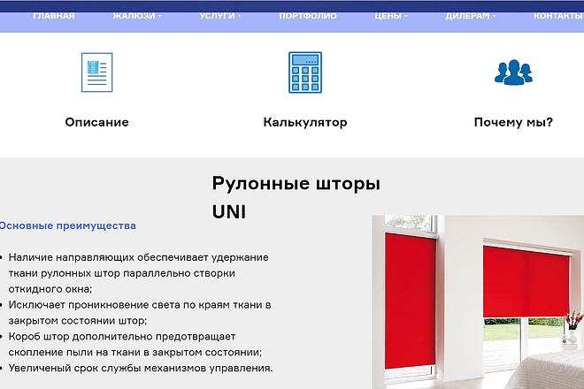 Создание сайта - Landing Page на Тильде 21 - kwork.ru