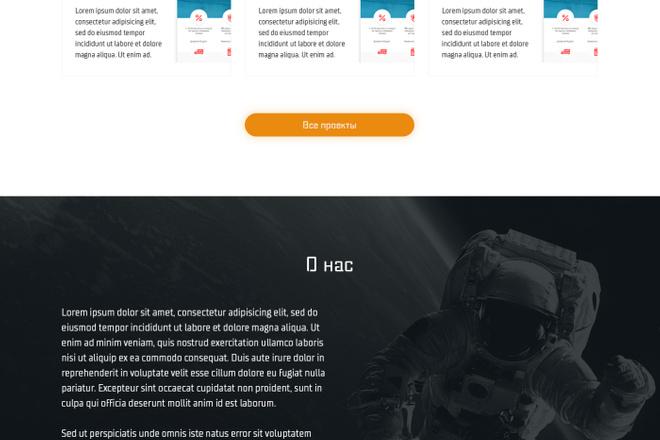 Дизайн для страницы сайта 77 - kwork.ru