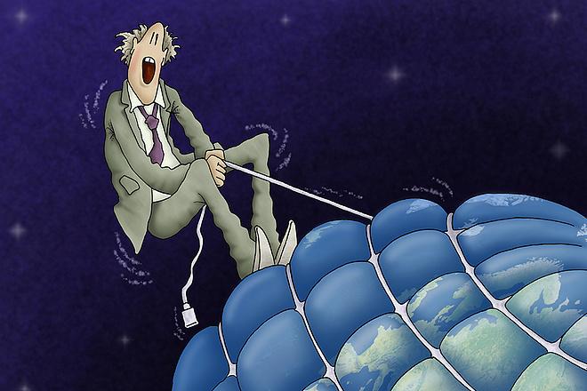 Нарисую карикатуру или ироническую иллюстрацию к тексту 4 - kwork.ru