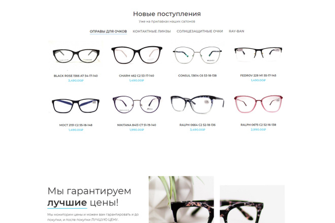 Адаптивный сайт на Wordpress под ключ 10 - kwork.ru