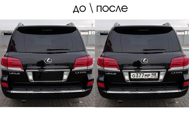 Выполню фотомонтаж в Photoshop 40 - kwork.ru