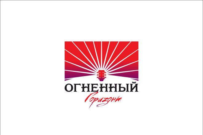 3 логотипа в Профессионально, Качественно 15 - kwork.ru