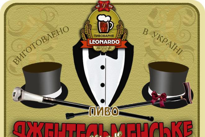 Создание этикеток и упаковок 12 - kwork.ru