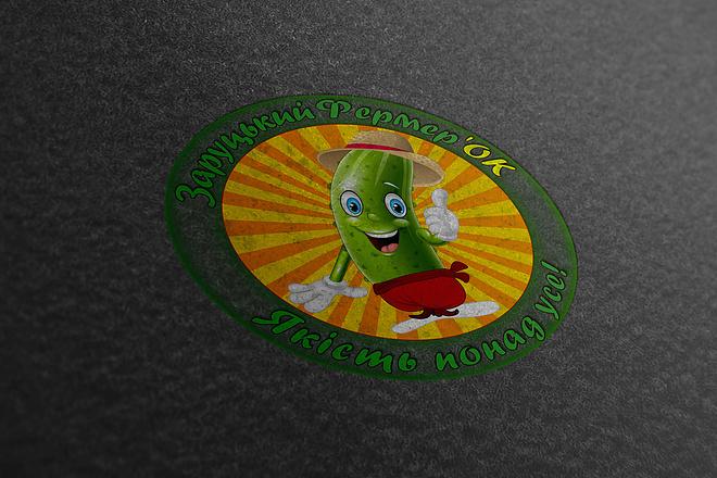 Логотип новый, креатив готовый 95 - kwork.ru