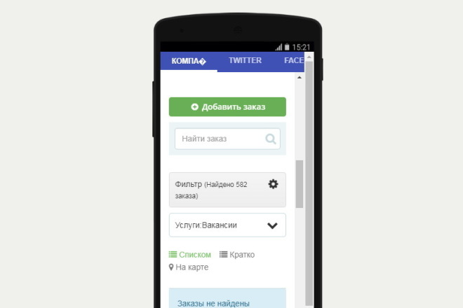 Конвертирую Ваш 1 канал Youtube, или сайт в приложение Android 5 - kwork.ru