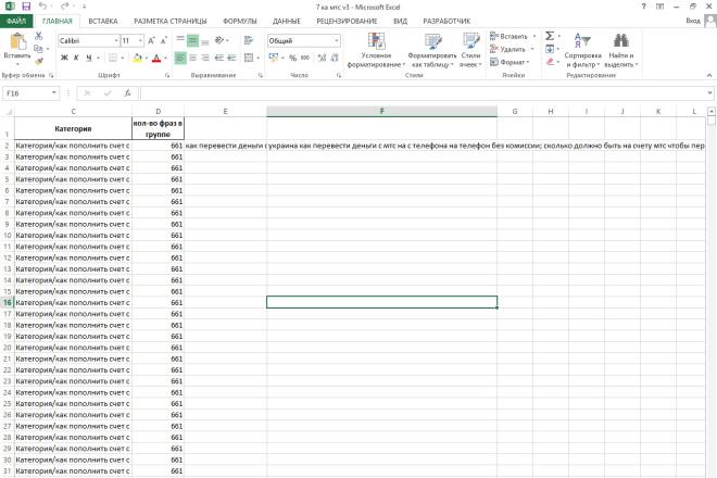 Напишу макрос на VBA для Excel 110 - kwork.ru