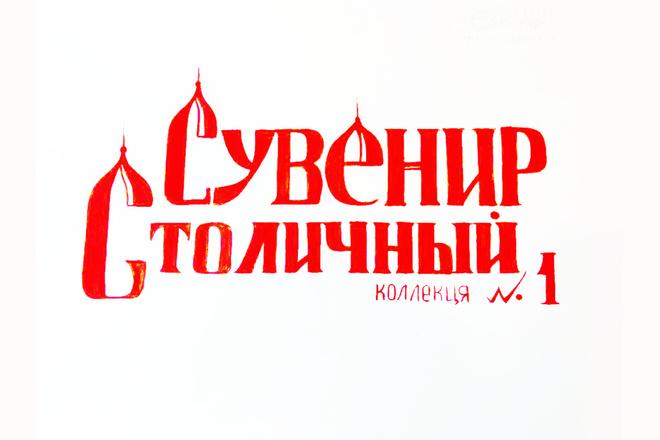 Отрисую в вектор 5 - kwork.ru