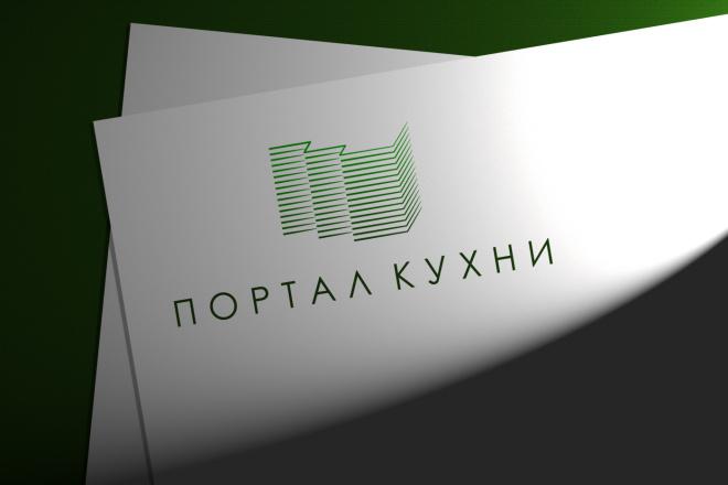 Сделаю логотип + анимацию на тему бизнеса 2 - kwork.ru