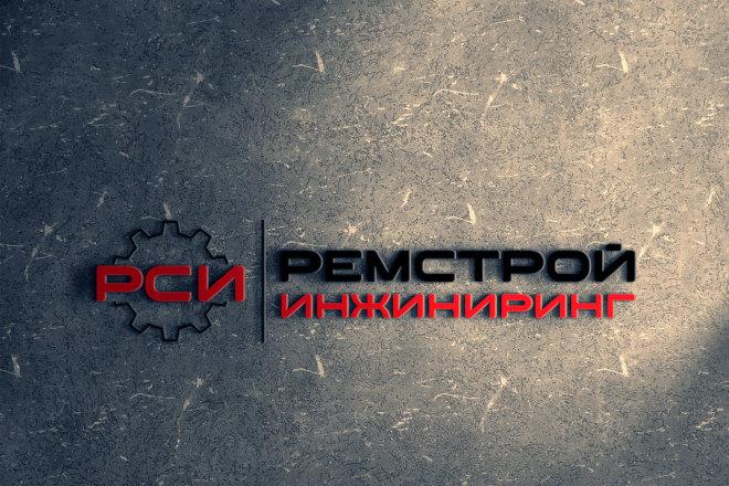 Разработаю дизайн логотипа 106 - kwork.ru
