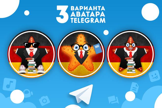 Оформление Telegram 29 - kwork.ru