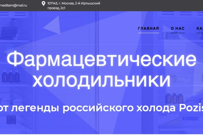 Создам сайт под ключ на WordPress 45 - kwork.ru