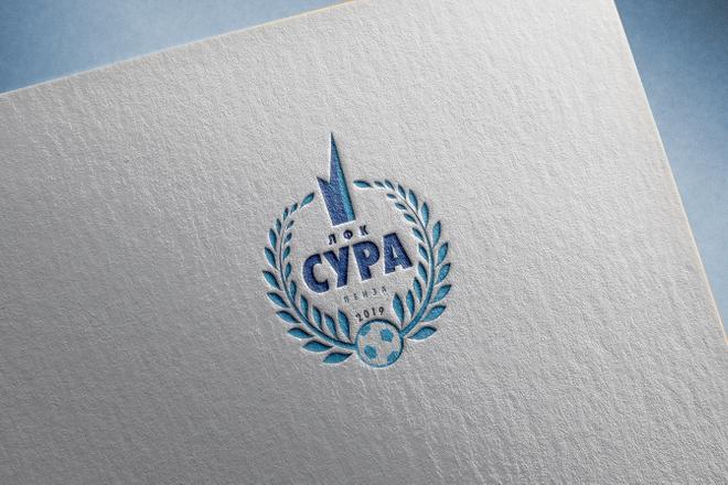 Создам современный логотип 49 - kwork.ru