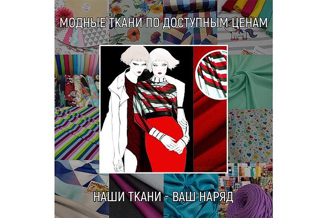 Создам 3 ярких баннера для Instagram + исходники 33 - kwork.ru