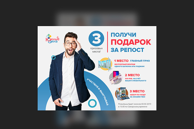 Изготовление дизайна листовки, флаера 48 - kwork.ru