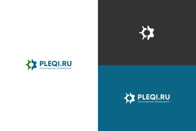 Разработка логотипа для сайта и бизнеса. Минимализм 7 - kwork.ru