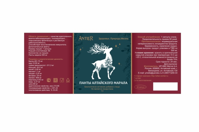 Сделаю дизайн этикетки 186 - kwork.ru