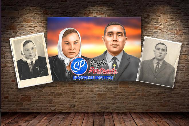 Цифровой портрет 11 - kwork.ru
