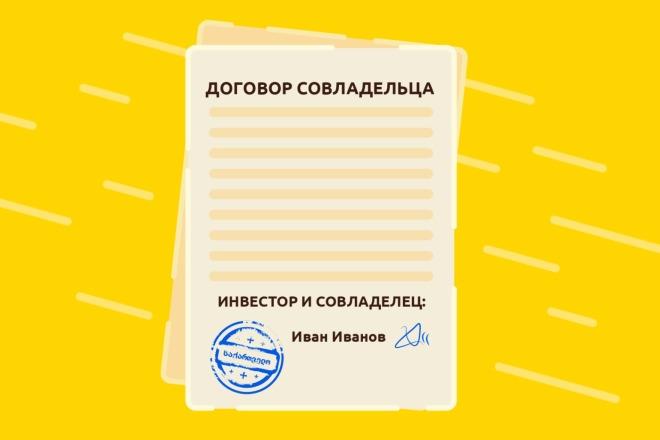 Иллюстрация под разные задачи 5 - kwork.ru