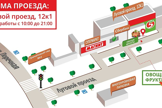 Карты и схемы проезда 9 - kwork.ru
