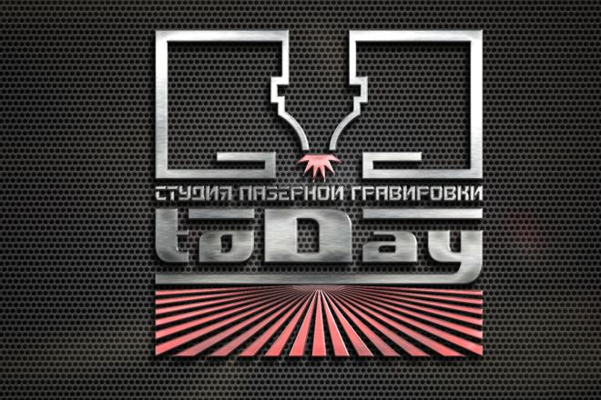 Логотип новый, креатив готовый 38 - kwork.ru