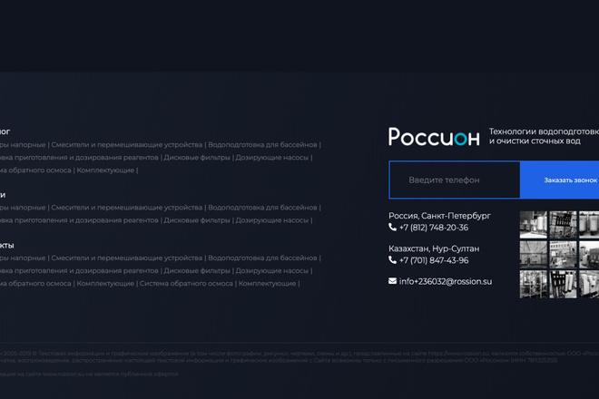 Сверстаю сайт по любому макету 97 - kwork.ru