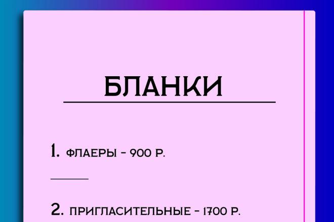 Выполню дизайнерскую работу Логотип, арт, аватар 21 - kwork.ru
