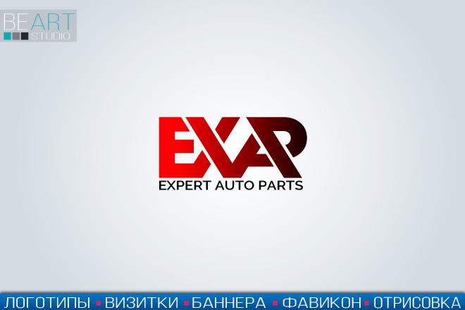 Создам качественный логотип, favicon в подарок 9 - kwork.ru