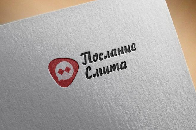 Разработаю дизайн логотипа 133 - kwork.ru