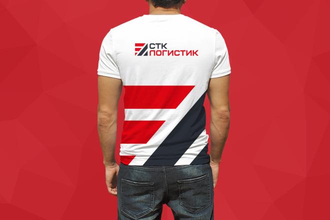 Создам качественный логотип 45 - kwork.ru