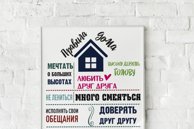 Разработаю уникальный дизайн сертификата, диплома, грамоты 9 - kwork.ru