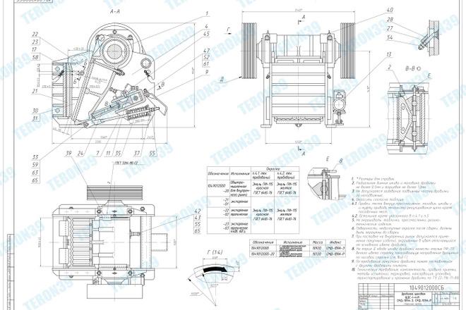 Только ручная оцифровка чертежей, сканов, схем, эскизов в AutoCAD 15 - kwork.ru
