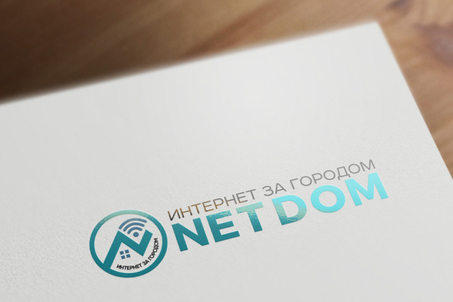 Разработаю 3 варианта модерн логотипа 83 - kwork.ru