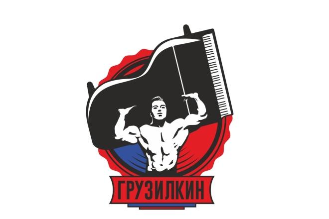 Векторная иллюстрация 27 - kwork.ru