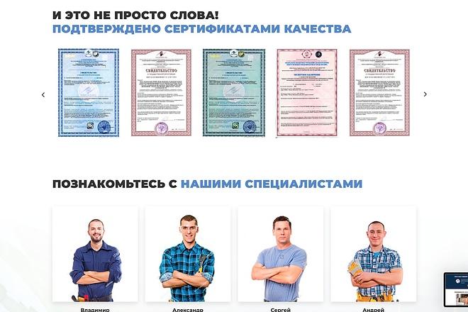 Вёрстка сайтов по доступной цене 124 - kwork.ru