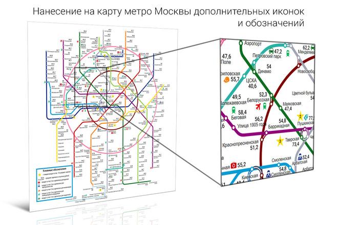 Удаление фона, дефектов, объектов 37 - kwork.ru
