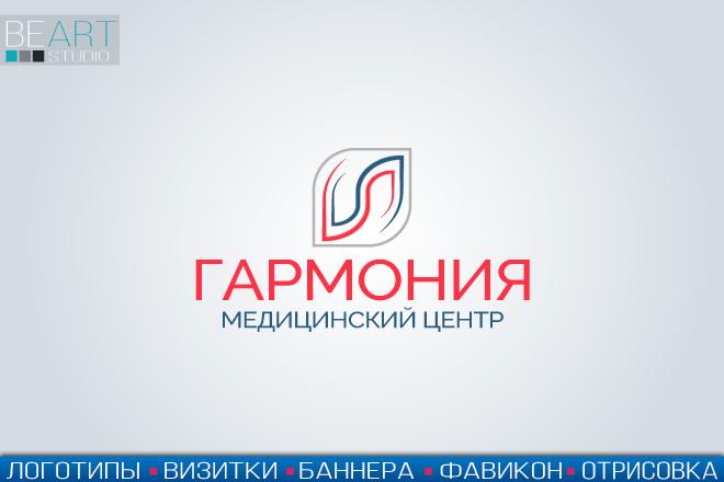 Создам качественный логотип, favicon в подарок 3 - kwork.ru