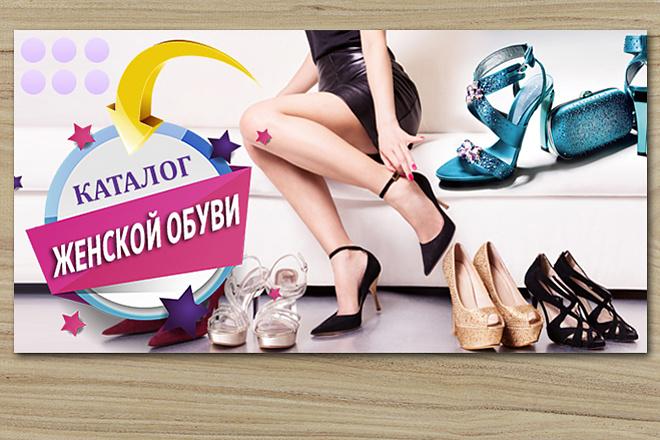 Сделаю ВЕБ баннер любой тематики 9 - kwork.ru