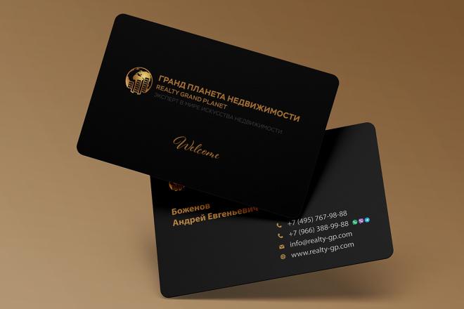 Дизайн визитки с исходниками 29 - kwork.ru