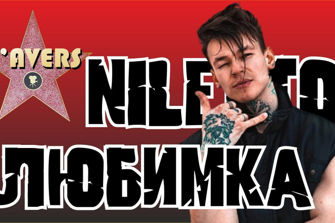 Сделаю превью для видео на YouTube 12 - kwork.ru