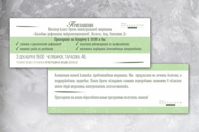 Диплом. Сертификат. Грамота. Благодарственное письмо 4 - kwork.ru