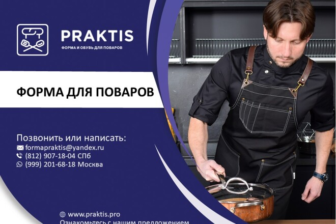 Яркий дизайн коммерческого предложения КП. Премиум дизайн 30 - kwork.ru