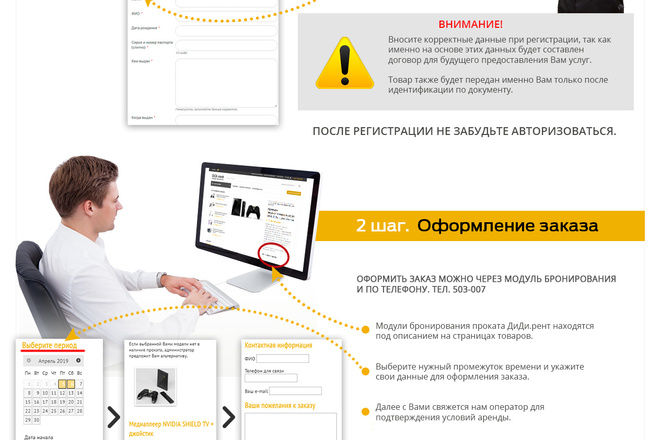 Нарисую инфографику 10 - kwork.ru