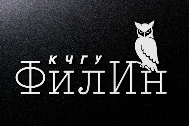Создам логотип - Подпись - Signature в трех вариантах 30 - kwork.ru