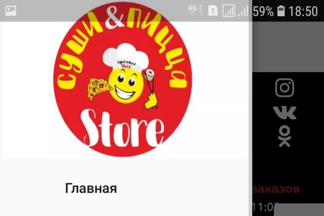 Конвертирую Ваш сайт в Android приложение 20 - kwork.ru