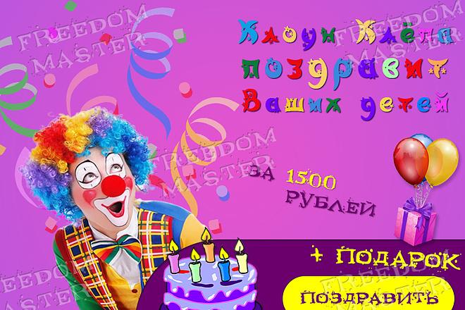 Разработаю 3 promo для рекламы ВКонтакте 45 - kwork.ru